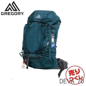 GREGORY グレゴリー バックパック DEVA ディバ 70 70L S アンティグアグリーン 916256399『送料無料(一部地域除く)』 rocco-shop
