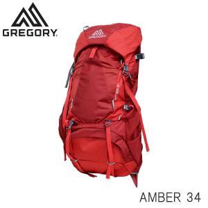 GREGORY グレゴリー バックパック AMBER アンバー 34 34L シエナレッド 126867T430『送料無料(一部地域除く)』 rocco-shop