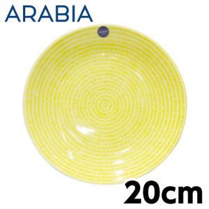 ARABIA アラビア 24h Avec アベック プレート 20cm イエロー|rocco-shop