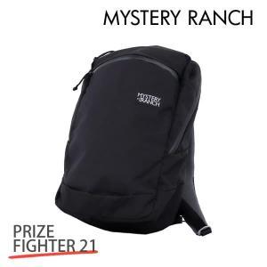 MYSTERY RANCH ミステリーランチ PRIZEFIGHTER 21 プライズファイター 21L BLACK ブラック バックパック『送料無料(一部地域除く)』 rocco-shop