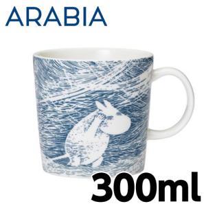 ARABIA アラビア Moomin ムーミン マグ スノーブリザード 300ml Snow Blizzard 2020年冬季限定 マグカップ|rocco-shop