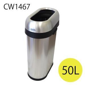 シンプルヒューマン CW1467 スリム オープンカン ステンレス 50L ゴミ箱 simplehuman ダストボックス ごみ箱 くず入れ|rocco-shop