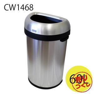 シンプルヒューマン CW1468 セミラウンド オープンカン ステンレス 60L ゴミ箱 simplehuman ダストボックス ごみ箱 くず入れ|rocco-shop