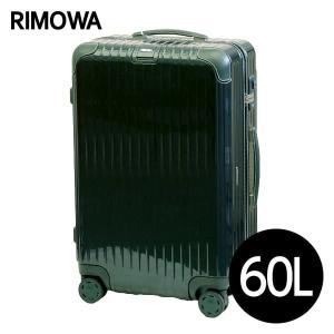 『期間限定ポイント10倍』 リモワ RIMOWA ボサノバ 60L ジェットグリーン/グリーン BOSSA NOVA マルチホイール スーツケース 870.63.40.4|rocco-shop