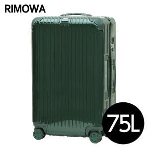 『期間限定ポイント10倍』 リモワ RIMOWA ボサノバ 75L ジェットグリーン/グリーン E-Tag BOSSA NOVA ELECTRONIC TAG 870.70.40.5|rocco-shop