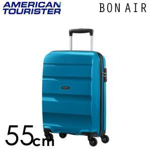 『期間限定ポイント10倍』 サムソナイト アメリカンツーリスター ボンエアー 55cm シーポートブルー Bon Air 31.5L|rocco-shop