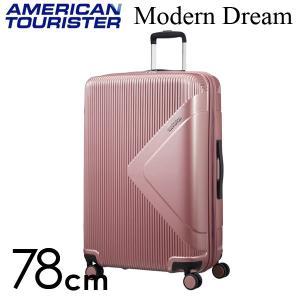 『期間限定ポイント10倍』 サムソナイト アメリカンツーリスター モダンドリーム 78cm ローズゴールド Modern Dream 100L〜114L EXP|rocco-shop