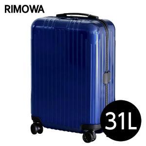 『期間限定ポイント10倍』 リモワ RIMOWA エッセンシャル ライト キャビンS 31L グロスブルー ESSENTIAL Cabin S 823.52.60.4|rocco-shop
