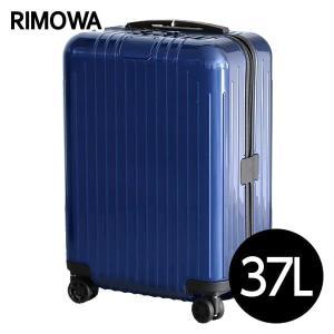 『期間限定ポイント10倍』 リモワ RIMOWA エッセンシャル ライト キャビン 37L グロスブルー ESSENTIAL Cabin 823.53.60.4|rocco-shop