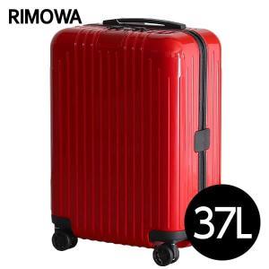 『期間限定ポイント10倍』 リモワ RIMOWA エッセンシャル ライト キャビン 37L グロスレッド ESSENTIAL Cabin 823.53.65.4|rocco-shop