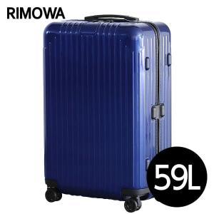 『期間限定ポイント10倍』 リモワ RIMOWA エッセンシャル ライト チェックインM 59L グロスブルー ESSENTIAL Check-In M 823.63.60.4|rocco-shop