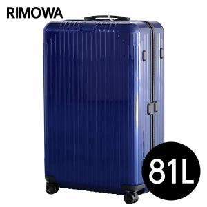 『期間限定ポイント10倍』 リモワ RIMOWA エッセンシャル ライト チェックインL 81L グロスブルー ESSENTIAL Check-In L 823.73.60.4|rocco-shop