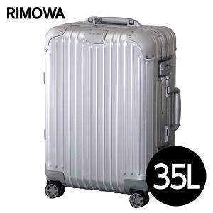 『期間限定ポイント10倍』 リモワ RIMOWA オリジナル キャビン 35L シルバー ORIGINAL Cabin 925.53.00.4|rocco-shop