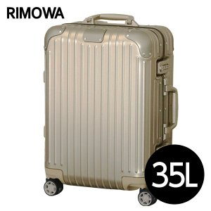 『期間限定ポイント10倍』 リモワ RIMOWA オリジナル キャビン 35L チタニウム ORIGINAL Cabin 925.53.03.4|rocco-shop