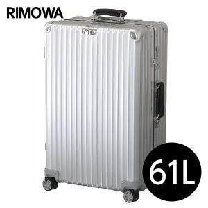 『期間限定ポイント10倍』 リモワ RIMOWA クラシック チェックインM 61L シルバー CLASSIC Check-In M 972.63.00.4|rocco-shop