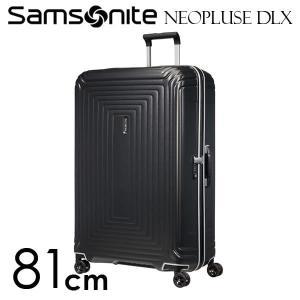 『期間限定ポイント10倍』 サムソナイト ネオパルス デラックス 81cm マットチタニウム Samsonite Neopulse DLX Spinner 124L|rocco-shop