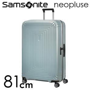 『期間限定ポイント10倍』 サムソナイト ネオパルス スピナー 81cm メタリックミント Samsonite Neopulse Spinner 124L 65756-7960|rocco-shop
