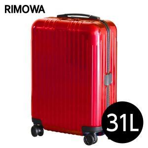 『期間限定ポイント10倍』 リモワ RIMOWA エッセンシャル ライト キャビンS 31L グロスレッド ESSENTIAL Cabin S 823.52.65.4|rocco-shop