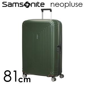 『期間限定ポイント10倍』 サムソナイト ネオパルス スピナー 81cm マットダークオリーブ Samsonite Neopulse Spinner 124L|rocco-shop