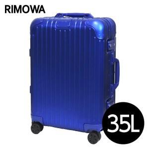 リモワ RIMOWA オリジナル キャビン 35L マリンブルー ORIGINAL Cabin 925.53.05.4『送料無料(一部地域除く)』 rocco-shop