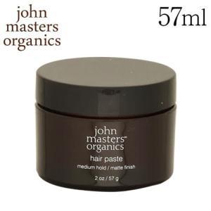 ジョンマスターオーガニック John Masters Organics ヘアペースト 57g|rocco-shop