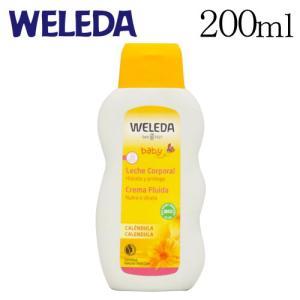 ヴェレダ カレンドラ ベビーミルクローション 200ml / WELEDA rocco-shop