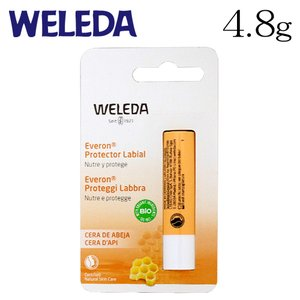 ヴェレダ リップクリーム 4.8g / WELEDA rocco-shop