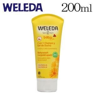 ヴェレダ カレンドラ ベビーウォッシュ&シャンプー 200ml / WELEDA rocco-shop