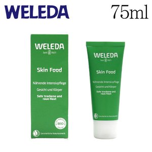 ヴェレダ スキンフード 75ml / WELEDA rocco-shop