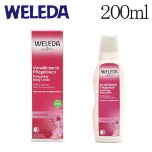 ヴェレダ ワイルドローズ ボディミルク 200ml / WELEDA rocco-shop