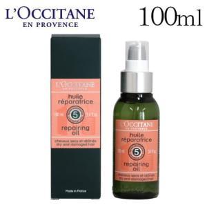 ロクシタン ファイブハーブス リペアリングヘアオイル 100ml / L'OCCITANE|rocco-shop