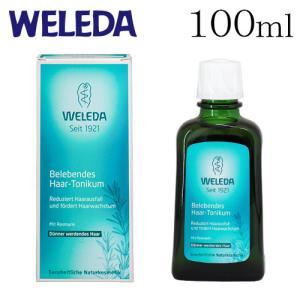 ヴェレダ オーガニック ヘアトニック 100ml / WELEDA rocco-shop