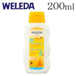 ヴェレダ カレンドラ ベビークリーム バスミルク 200ml / WELEDA rocco-shop