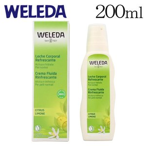 ヴェレダ シトラス ボディミルク 200ml / WELEDA rocco-shop