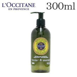 ロクシタン シア リキッドハンドソープ ヴァーベナ 300ml / L'OCCITANE|rocco-shop