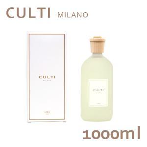 クルティ スタイルクラシック ディフューザー LINFA リンファ 1000ml / CULTI『送料無料(一部地域除く)』 rocco-shop