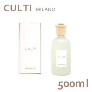 クルティ スタイルクラシック ディフューザー MAREMINERALE マーレミネラーレ 500ml / CULTI『送料無料(一部地域除く)』 rocco-shop
