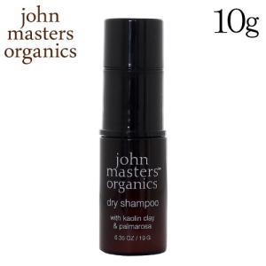 ジョンマスターオーガニック カオリン&パルマローザ ドライシャンプー 10g / John Masters Organics|rocco-shop