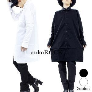 ankoROCK アンコロック ロングシャツ メンズ ロング丈シャツ レディース 白 シャツ ロング丈 シャツ ホワイト 長袖 黒 ブラック ビッグ シャツ 派手 個性的|rock-the-bell