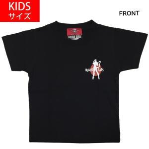 クリームソーダ50周年記念のキッズTシャツ★  ※こちらの商品はKIDSサイズになります。 ■コット...