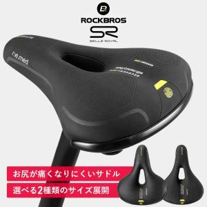 サドル 自転車 痛くない 穴あき 防水 低反発 肉厚 4309DEMA