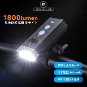 ライト 自転車 ヘッドライト 1800ルーメン 防水 USB充電|rockbros