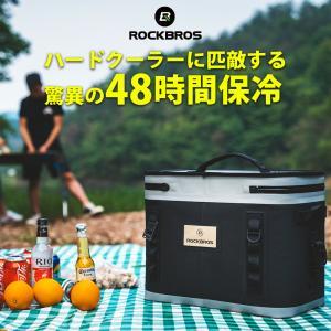 クーラーボックス クーラーバッグ 超保冷 高機能3層断熱 48時間保冷 釣り BBQ キャンプ|rockbros