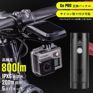 ライト 自転車 800lm GoPro サイコン 互換マウント IPX6 防水 USB充電|rockbros