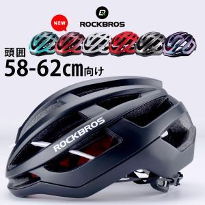 ヘルメット 自転車 ロードバイク 55cm-59cm 58cm-63cm M L サイズ調整可能