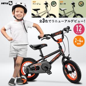 子供用 自転車 12インチ 補助輪付き ハンドブレーキ クリスマスプレゼント 誕生日プレゼント 3歳 4歳