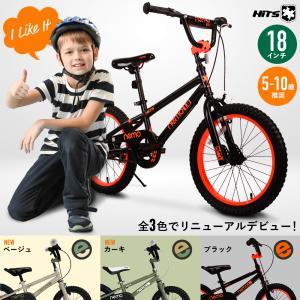 自転車 子供用 18インチ サイドスタンド付き クリスマス 誕生日 プレゼント 5歳 6歳 7歳 8...