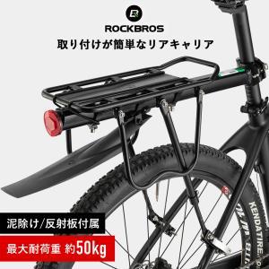 アウトレット リアキャリア 自転車 サイクルキャリア クイックリリース式 リフレクト付属