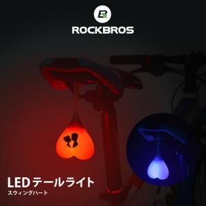 ライト テールライト 自転車 リュック ブルー レッド 防犯|rockbros