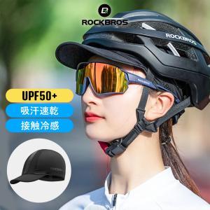 キャップ 帽子 インナーキャップ ヘルメット メンズ レディース UVカット 紫外線対策